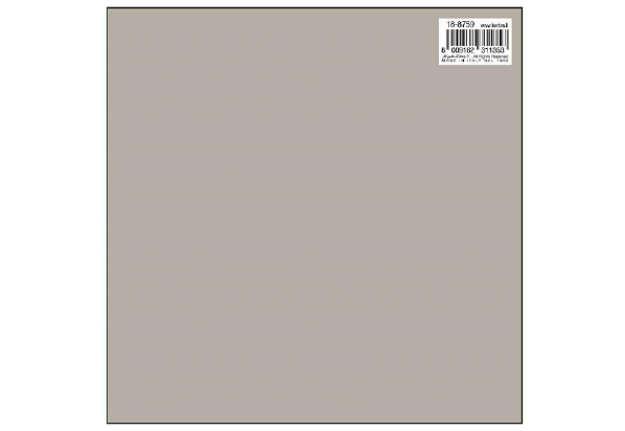 Immagine di Foglio carta regalo 70x100 tinta unita kraft colore grigio