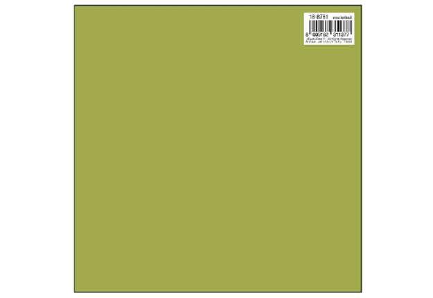 Immagine di Foglio carta regalo 70x100 tinta unita kraft colore verde oliva