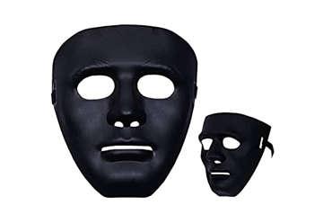 Immagine di Maschera carnevale nera tipo Mamuthones