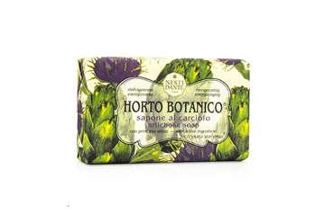 Immagine di Horto botanico 250g - Carciofo