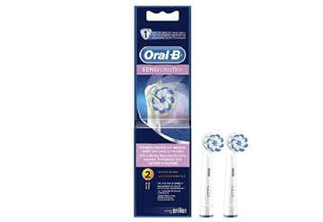 Immagine di Testina ricambio Oral B sensitive ultra thin