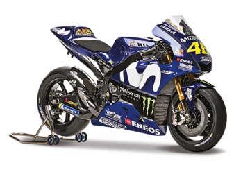 Immagine di Yamaha V.Rossi scala 1:18 Maisto