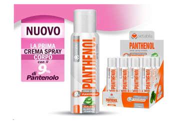 Immagine di Crema corpo spray Pantenolo 150ml
