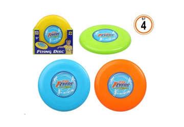 Immagine di Frisbee 22.5cm