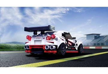 Immagine di Nissan GT-R Nismo
