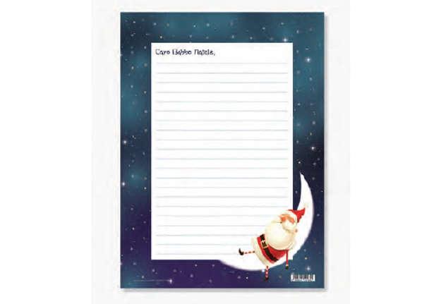 Immagine di Letterina Babbo Natale