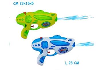 Immagine di Pistola ad acqua Space 23cm