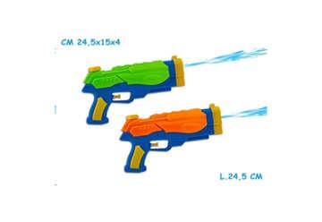 Immagine di Pistola ad acqua Space 24.5cm