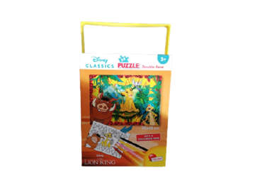 Immagine di Puzzle Lion King in a Bag 24pz double face